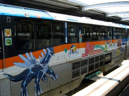 Pokémon Monorail